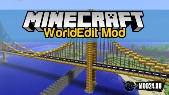 Превью WorldEdit [1.12.2] [1.11.2] [1.10.2] [1.9.4[1.7.10]