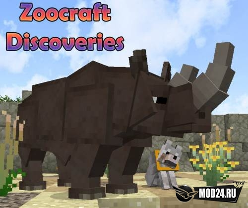 Превью Zoocraft Discoveries [1.7.10]
