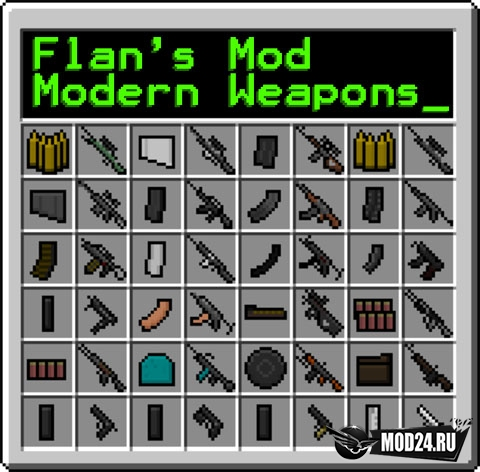 Превью Flan's Modern Weapons Pack [1.12.2] [1.8] [1.7.10]