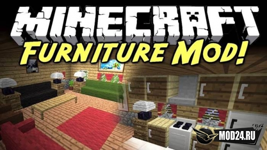Превью MrCrayfish's Furniture [1.12.2] [1.11.2] [1.10.2] [1.7.10]