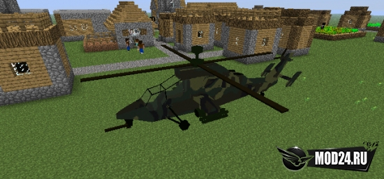 MC Helicopter  [1.7.10]