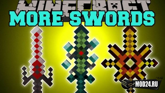 Превью More Swords [1.12.2] [1.10.2][1.7.10]
