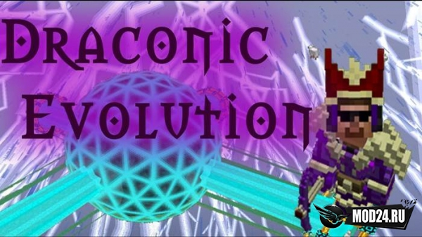 Превью Draconic Evolution [1.12.2]