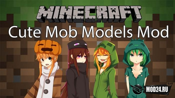 Превью Cute Mob Models [1.12.2]