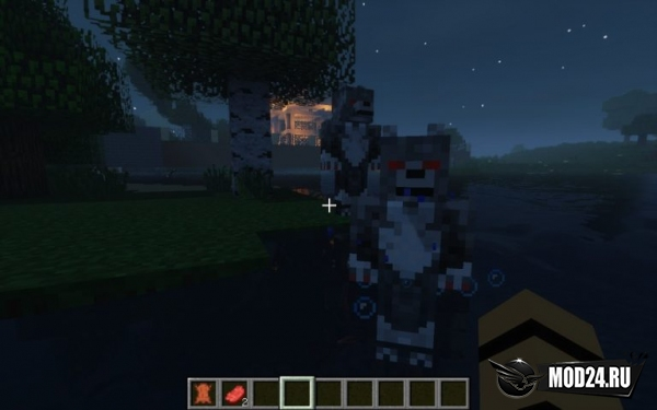 Howling Moon [1.12.2]
