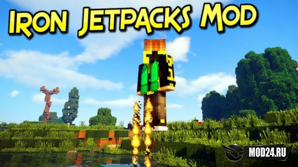 Превью Iron Jetpacks [1.12.2]