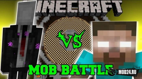 Превью Mob Battle [1.12.2]