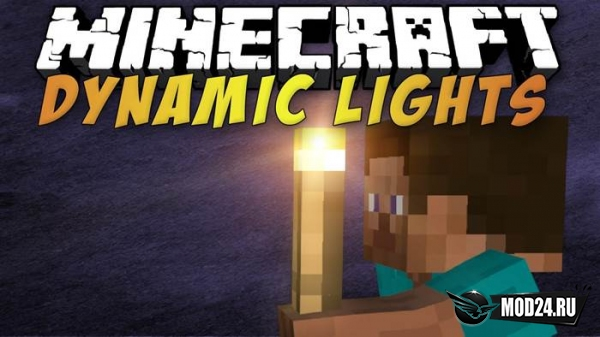 Превью Dynamic Lights [1.12.2]
