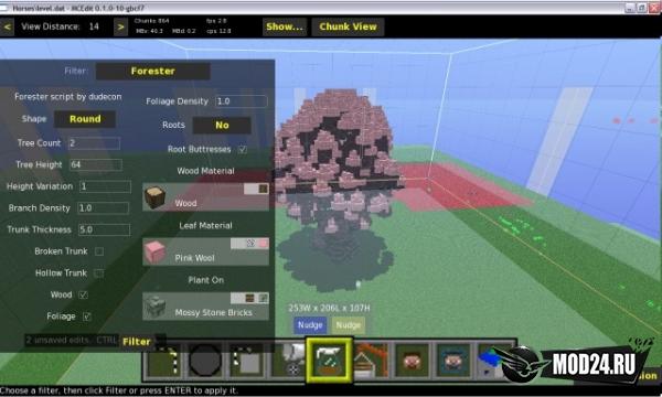 MCEdit - редактор карт Minecraft