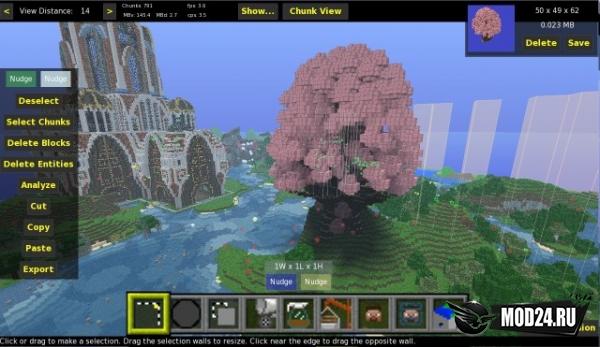 Превью MCEdit - редактор карт Minecraft