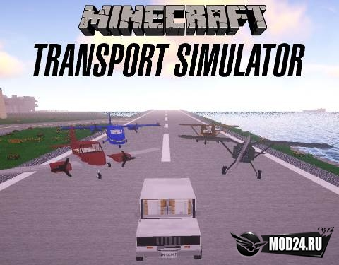 Превью Transport Simulator [1.12.2]