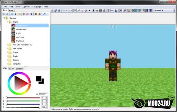 MCSkin 3D (на русском)