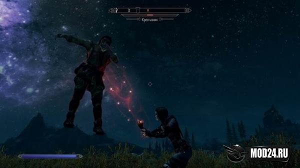 Магия для Вампира
