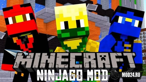 Превью Ninjago [1.12.2]