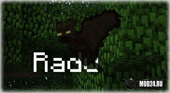 Pet Bat [1.12.2]