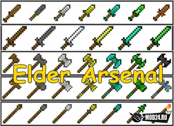 Превью Elder Arsenal [1.12.2]