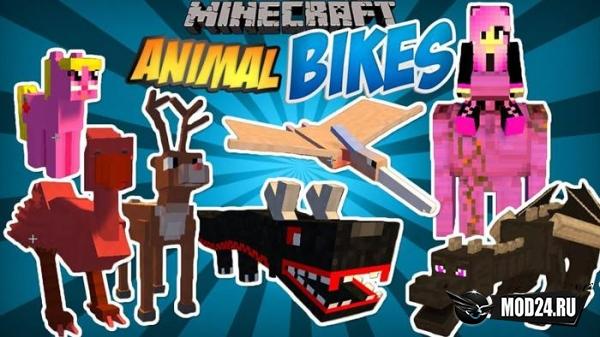 Animal Bikes [1.12.2]