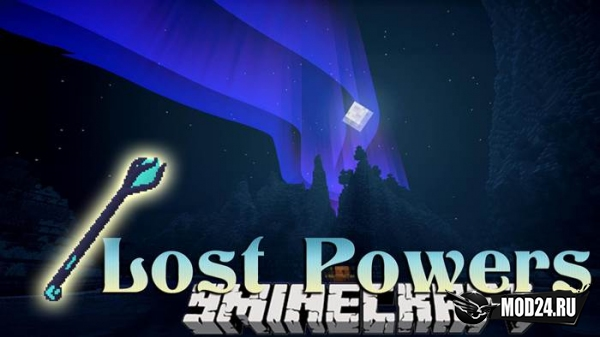 Превью Lost Powers [1.12.2]