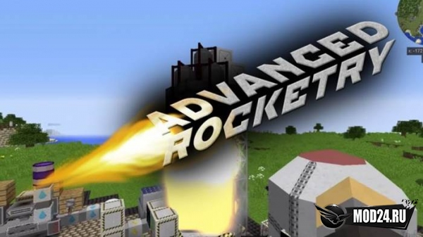 Превью Advanced Rocketry [1.12.2]