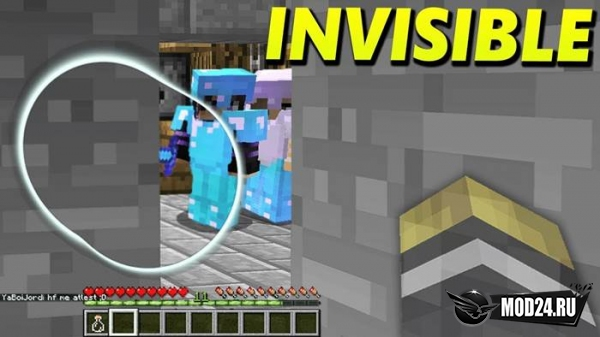 Better Invisibility [1.12.2]