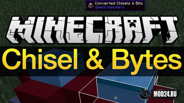 Превью Chisels and Bits [1.12.2]