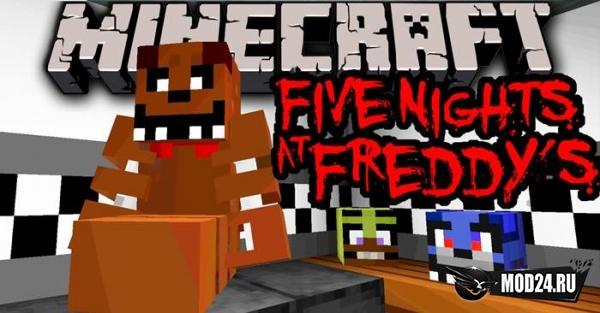 Превью Карта Five Nights At Freddy [1.12.2, 1.11.2, 1.8.9, 1.7.10]