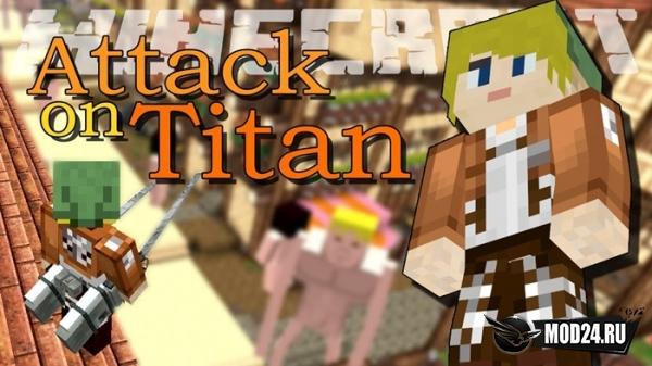 Превью Attack on Titan [1.7.10]