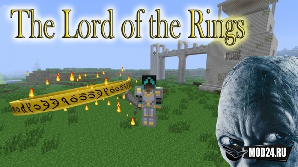 Превью The Lord of the Rings  [1.7.10]