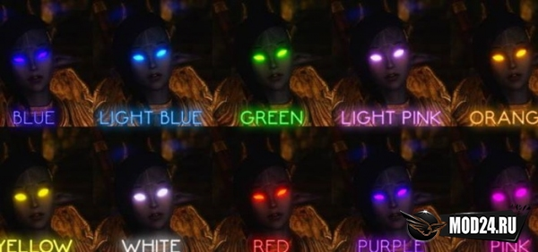Превью Светящиеся глаза