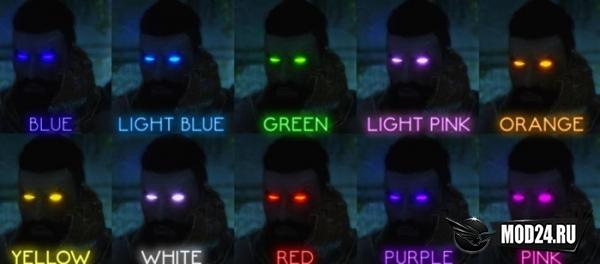 Светящиеся глаза