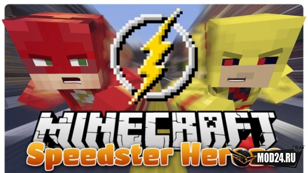 Превью Speedster Heroes [1.12.2]