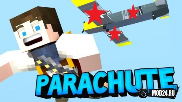 Превью Parachute [1.12.2]