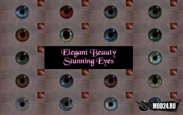 Превью Элегантные красивые глаза