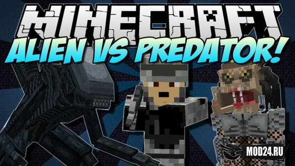 Превью Aliens vs Predator [1.12.2]