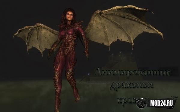 Превью Анимированные драконьи крылья