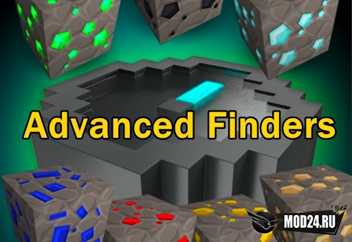 Превью Advanced Finders [1.12.2]