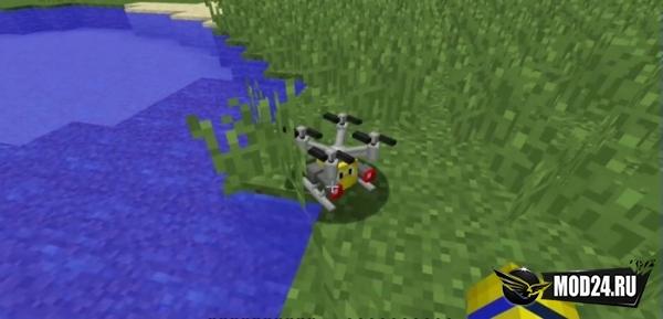 Drones [1.12.2]