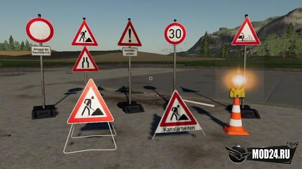 Пак дорожных знаков
