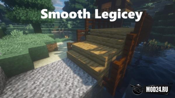 Smooth Legicey [1.12.2]