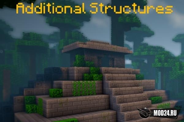 Превью Additional Structures [1.12.2]