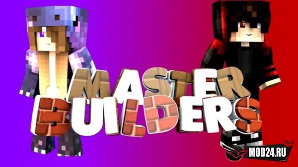 Master Builders [1.12]