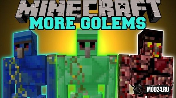 Extra Golems [1.12.2]