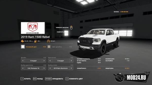Пикапа Dodge Ram 1500 Rebel