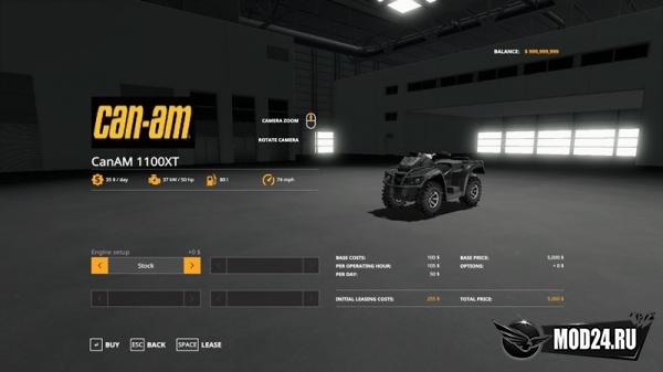 Квадроцикл CAN-AM 1100XT