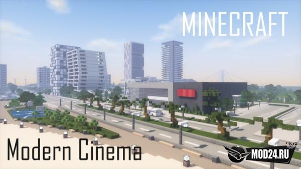 Превью Modern Cinema [1.12.2]