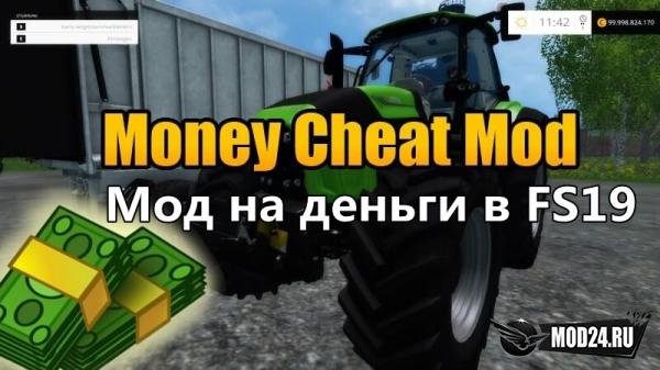 Превью Мод на деньги Money Tool