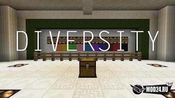 Превью Diversity [1.7.4]