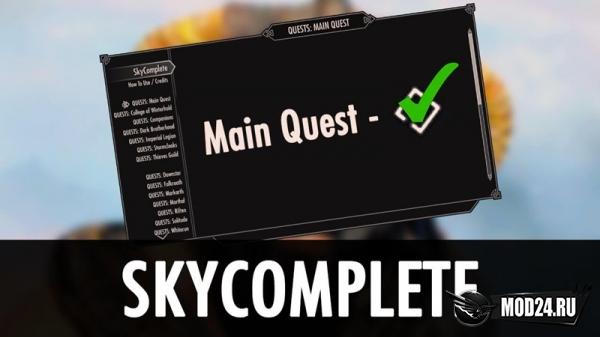 Превью SkyComplete - Квесты, Локации, Книги