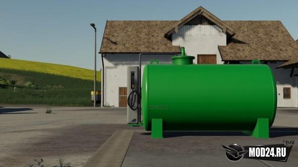 Топливный бак Fueltank 5000l