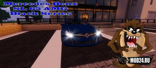 Alcara Realistic Cars Pack [1.12.2]